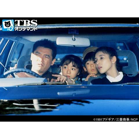 映画「渋滞」
