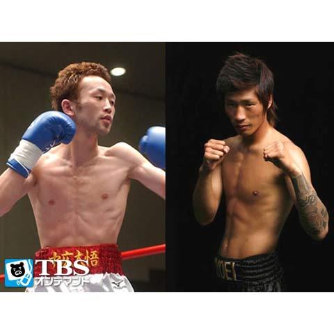 中広大悟×佐藤洋太(2010) 日本スーパーフライ級王座統一戦