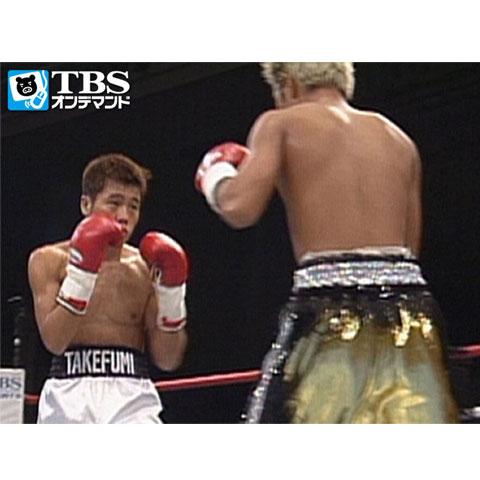 坂田健史×久保田隆治(2000) フライ級10回戦