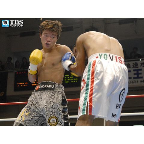亀田大毅プロ第4戦~第6戦セット(2006)