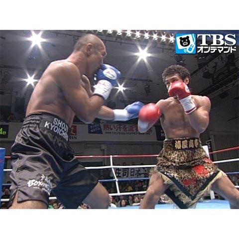 渡部あきのり×庄司恭一郎(2011) 東洋太平洋・日本ウェルター級タイトルマッチ
