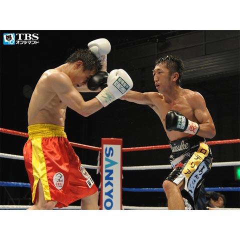 内藤大助×熊朝忠(2009) WBC世界フライ級タイトルマッチ