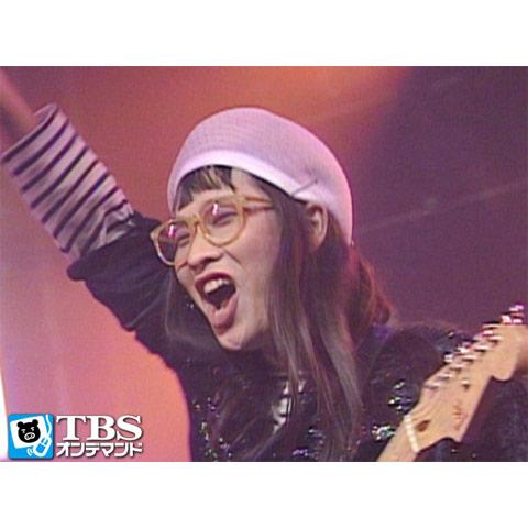 90's ライブコレクション アイラブバンド「バビロン大王」