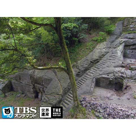 世界遺産~石見銀山遺跡とその文化的景観(日本)~