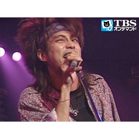 90's ライブコレクション アイラブバンド「横道坊主」