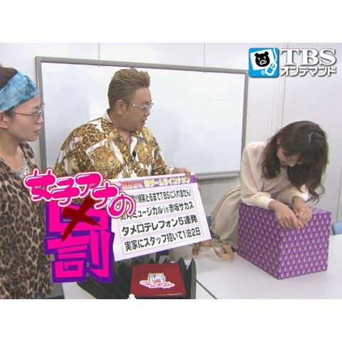 女子アナの罰 #36「孤独な一人企画…吉田七変化」