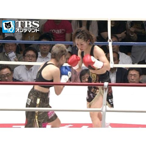 宮尾綾香×安藤麻里(2013) WBA女子世界ライトミニマム級タイトルマッチ