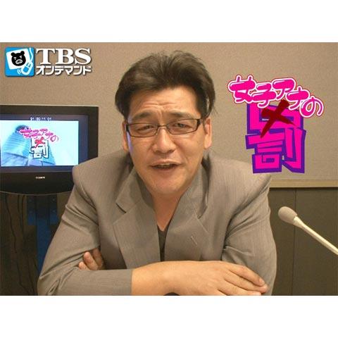 女子アナの罰 #53「サンド富澤の罰スペシャル!!」