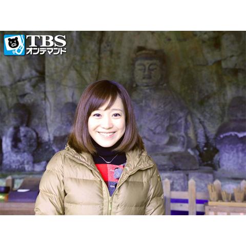 TBS女子アナ 日本歴史探訪「江藤愛・大分 臼杵~西洋と東洋が交錯する城下町~」