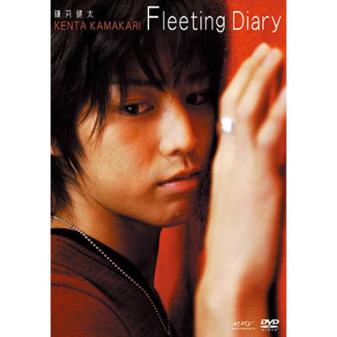 Men's DVD 鎌苅健太