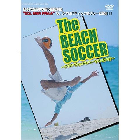 The BEACH SOCCER
