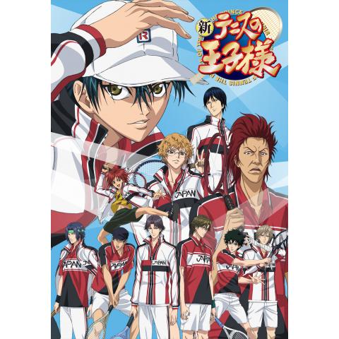 新テニスの王子様(OVA)