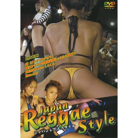 Japan Reggae Style~ジャパンレゲエスタイル