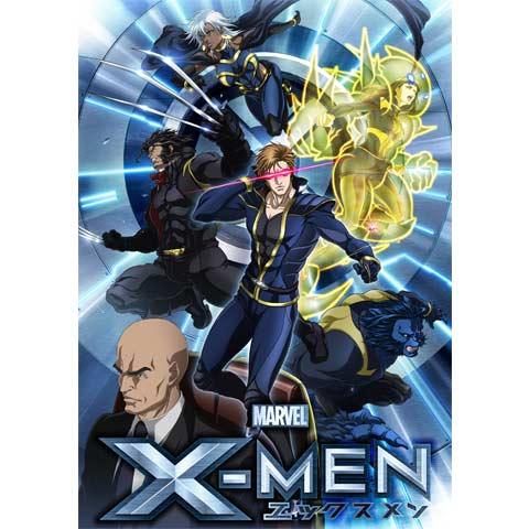 X-メン シーズン1