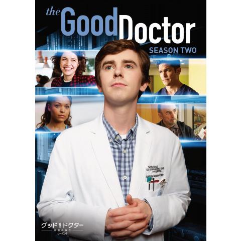 グッド ドクター シーズン 3