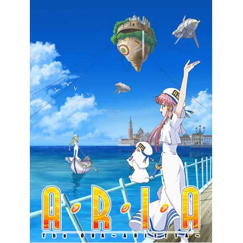 ARIA The OVA ~ARIETTA~