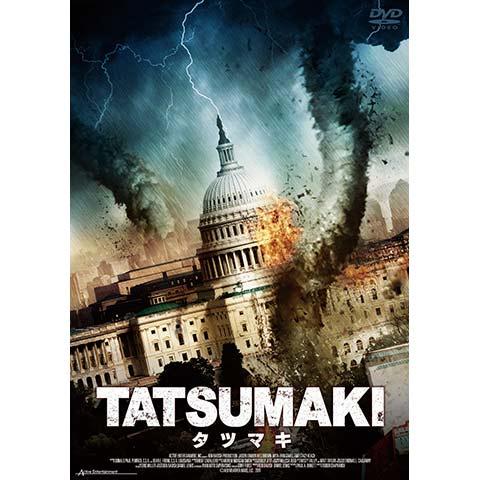 TATSUMAKI ‐タツマキ‐