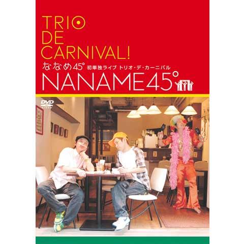 ななめ45° TRIO DE CARNIVAL!