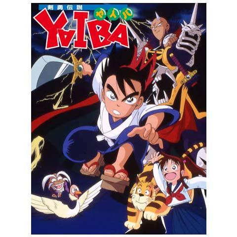 剣勇伝説YAIBA (ヤイバ)