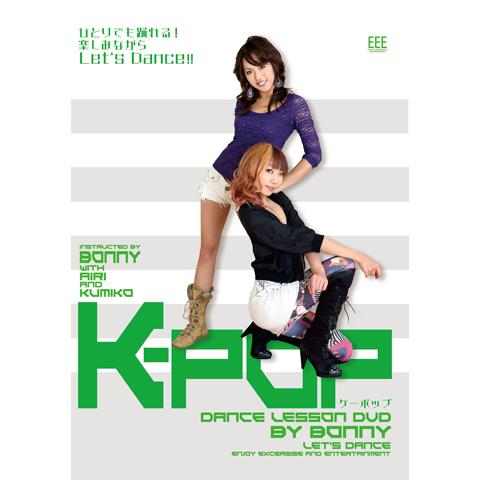 DANCE LESSON DVD   K-POP