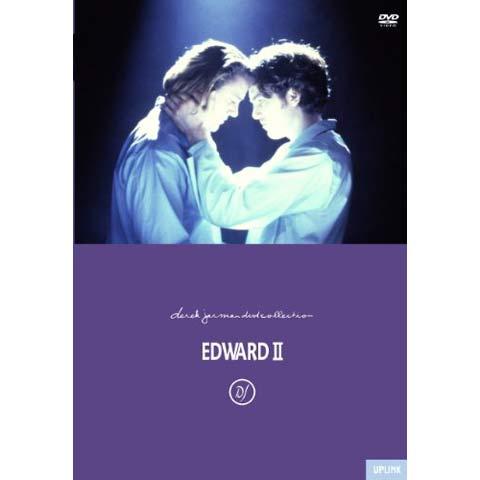 エドワードII/EDWARD II