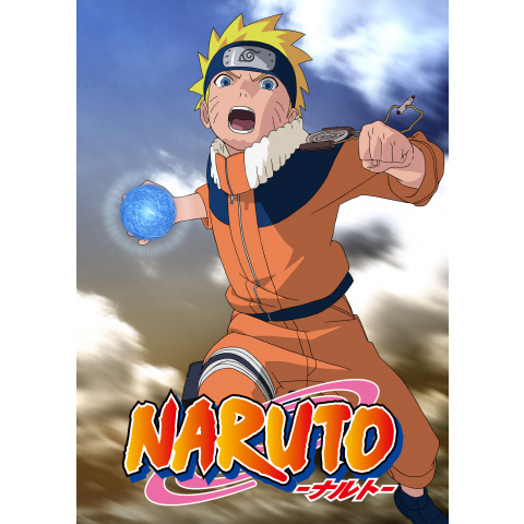 NARUTO-ナルト- オリジナル編(3)