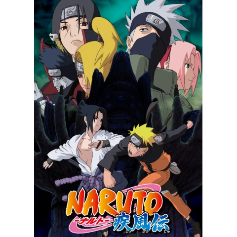 NARUTO-ナルト- 疾風伝(忍界大戦編6)