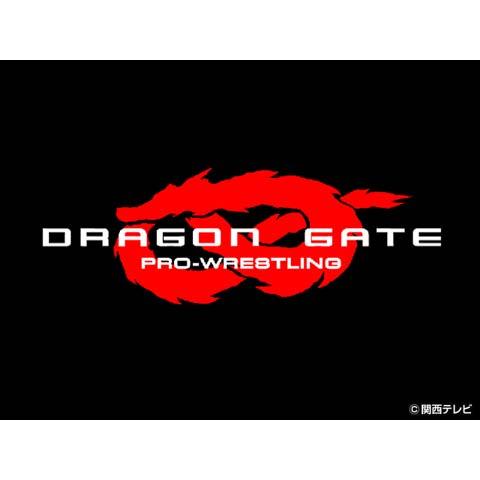 新世紀プロレス DRAGON GATE スタジオマッチ vol.4