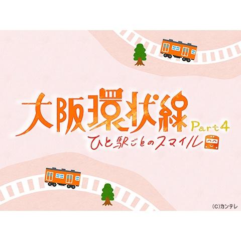 Station1~Station10