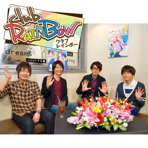 club RAINBOW~虹色デイズ~