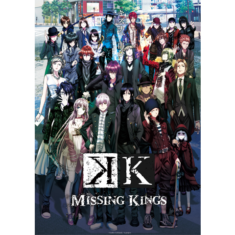 「劇場版 K MISSING KINGS」PV&特報
