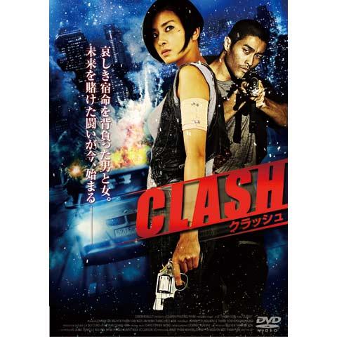 CLASH クラッシュ