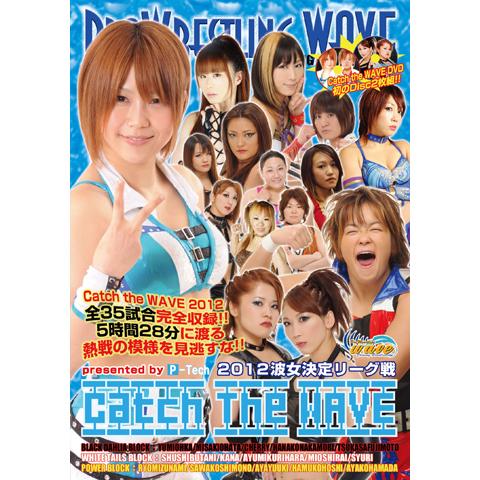 2012波女決定リーグ戦 Catch the WAVE