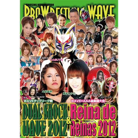 DUAL SHOCK WAVE 2012 & Reina de Reinas 2012 後楽園大会