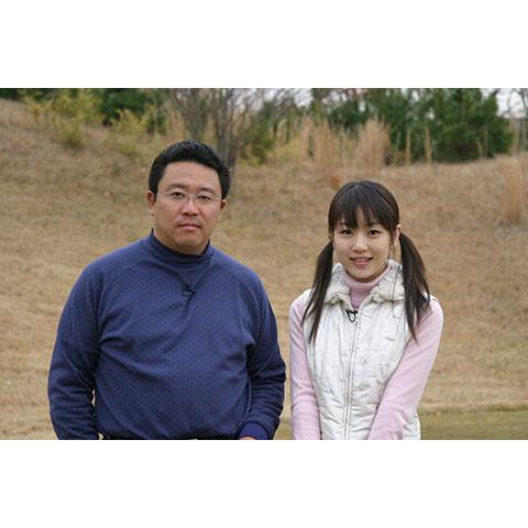 永井延宏の簡単上達ゴルフレッスン グラビアアイドル編