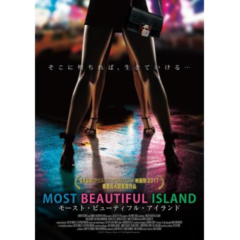 MOST BEAUTIFUL ISLAND/ モースト・ビューティフル・アイランド