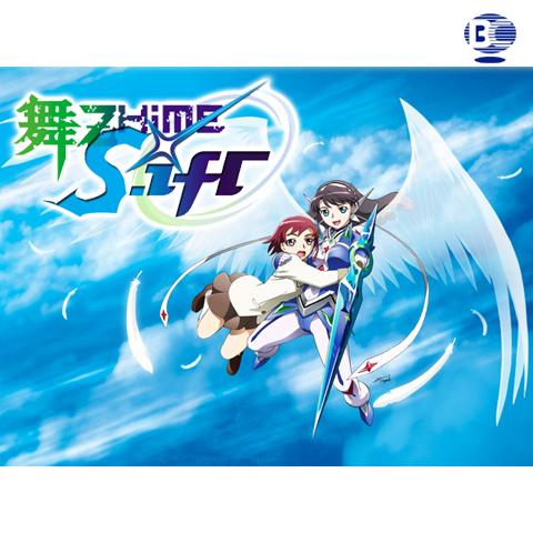 舞-乙HiME 0~S.ifr~