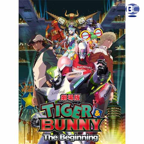 劇場版 TIGER & BUNNY ‐The Beginning‐