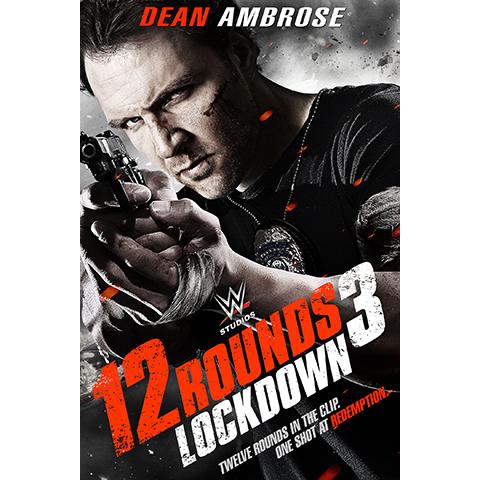 12ラウンズ 3 ロックダウン