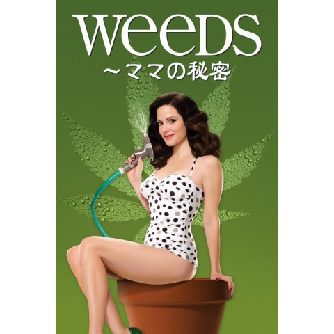 Weeds ~ママの秘密: シーズン 4