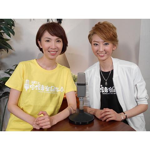 JURIの宝塚音楽同好会#4「凪七瑠海」