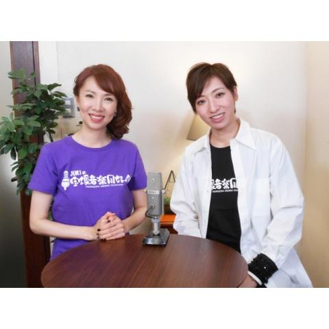 JURIの宝塚音楽同好会#23「蒼羽りく」