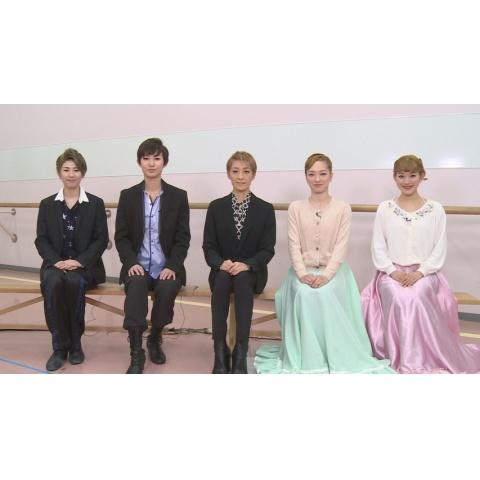 TAKARAZUKA NEWS Pick Up #595「轟悠ディナーショー『Yu, Un jour chantant』稽古場レポート」~2018年11月より~