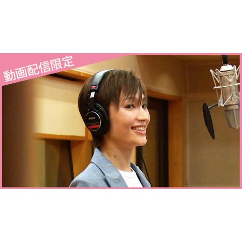 CD発売記念特別番組 The Making of「GIFT」-NOZOMI FUTO-【オリジナル編集版】