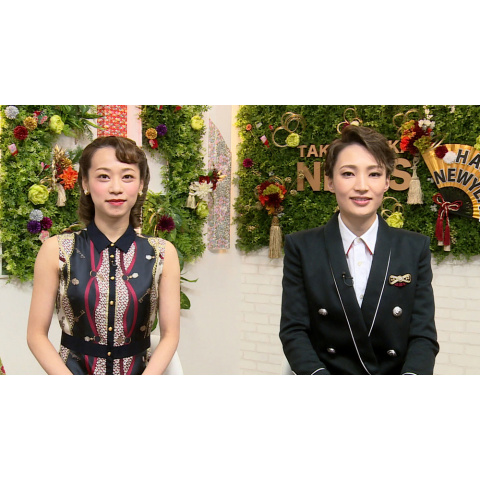 TAKARAZUKA NEWS Pick Up 「true colors special/MISSION IN TAKARAZUKA~雪組編~」~2020年1月 お正月スペシャル!より~
