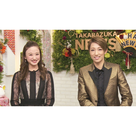 TAKARAZUKA NEWS Pick Up 「true colors special/MISSION IN TAKARAZUKA~宙組編~」~2020年1月 お正月スペシャル!より~