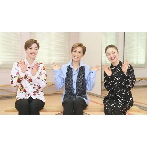 TAKARAZUKA NEWS Pick Up #644「轟悠ディナーショー『Yu, Sparkling Days』稽古場レポート」~2020年2月より~