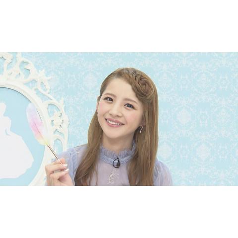 TAKARAZUKA NEWS Pick Up「プリンセスRecipe 綺咲愛里」