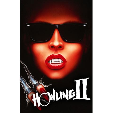 ハウリング II