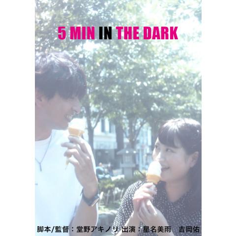5min in the dark